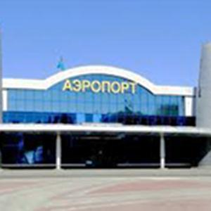 Аэропорты Городища