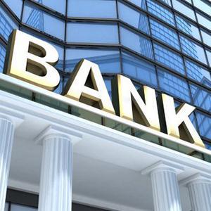 Банки Городища