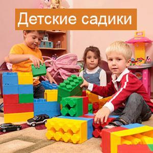 Детские сады Городища
