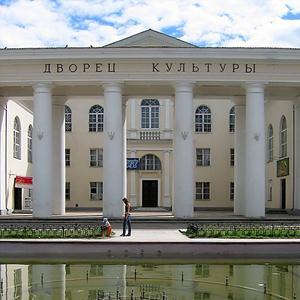 Дворцы и дома культуры Городища
