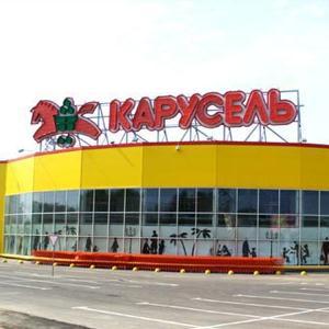 Гипермаркеты Городища