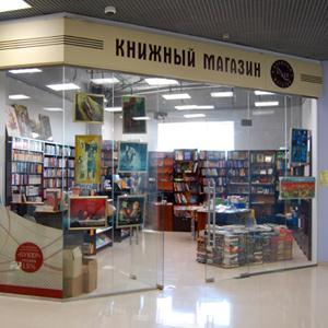Книжные магазины Городища