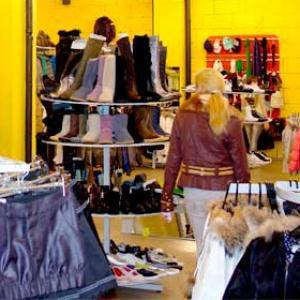 Магазины одежды и обуви Городища