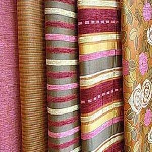 Магазины ткани Городища