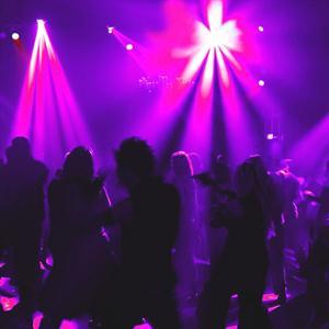 Ночные клубы Городища