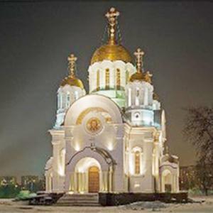 Религиозные учреждения Городища