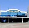 Аэропорты в Городище