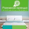 Аренда квартир и офисов в Городище