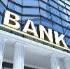 Банки в Городище