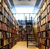 Библиотеки в Городище