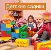 Детские сады в Городище