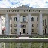 Дворцы и дома культуры в Городище
