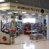 Книжные магазины в Городище