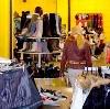 Магазины одежды и обуви в Городище