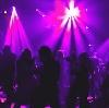 Ночные клубы в Городище