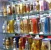 Парфюмерные магазины в Городище