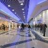Торговые центры в Городище