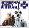 Ветеринарные аптеки в Городище