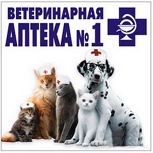 Ветеринарные аптеки Городища